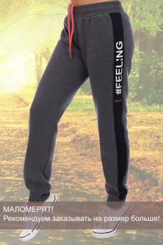 Новинка: теплые женские брюки с начесом Натали
