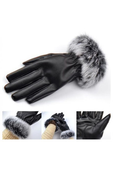 Перчатки «БЕЙЛА» Bradex